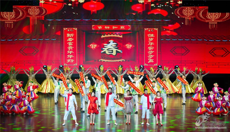 极速快32018年春节联欢晚会 盛世欢歌迎新春(图)