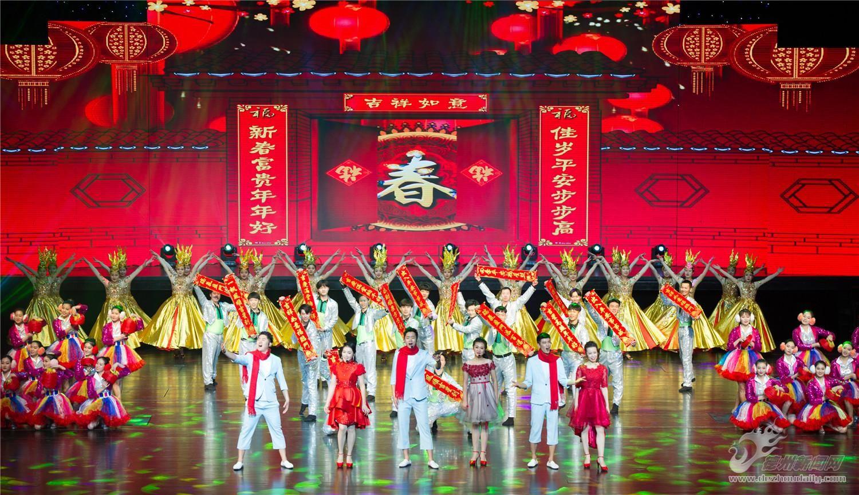 betway官网2018年春节联欢晚会 盛世欢歌迎新春(图)