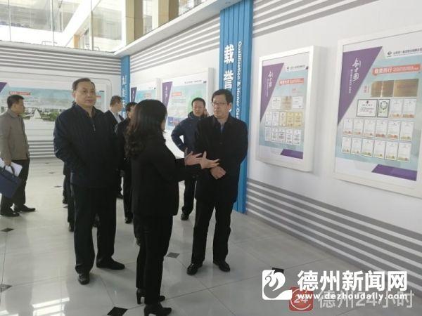 魏洪祥到德城区部分企业调研