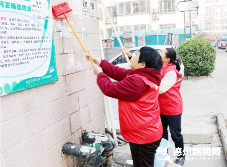 环保卫生清理大扫除活动