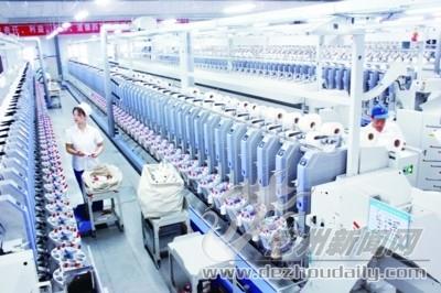 """京津冀鲁资本技术交易大会——""""双引擎""""驱动高质量发展"""