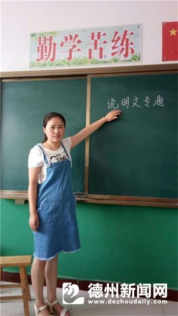 2018年8月第2周好人之星 李婷婷,宁津县长官镇田庄中学教师