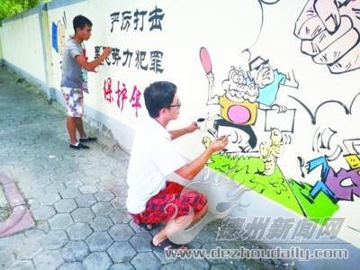大奖娱乐手机版_888大奖娱乐手机版_大奖娱乐手机版在线玩专项斗争宣传墙绘
