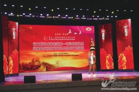 武城县举行改革开放40周年文艺演出