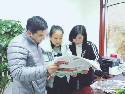 齐河县开展改革开放四十周年专题学习研讨活动