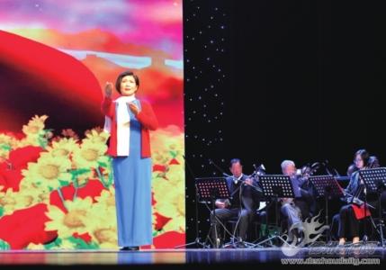 庆祝改革开放四十周年京剧演唱会