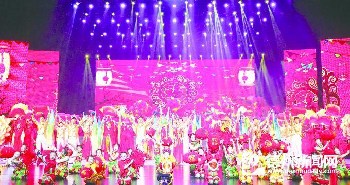 我市举办春节联欢晚会