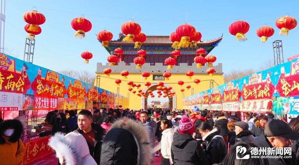 新春庙会年味浓