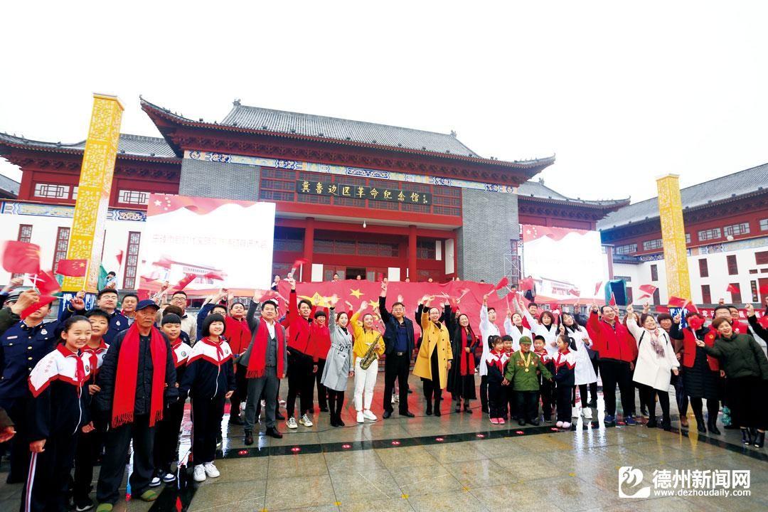 乐陵新时代文明实践中心揭牌 樊廷雷苏兰武出席