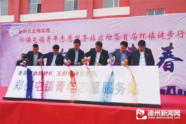 夏津县庆祝新中国成立70周年、纪念五四运动百年