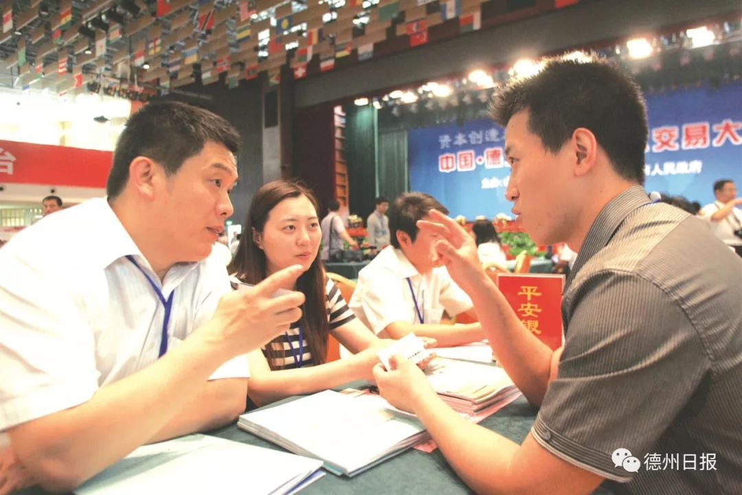今年京津冀鲁资本与技术交易大会6月3日开幕!最全信息都在这儿