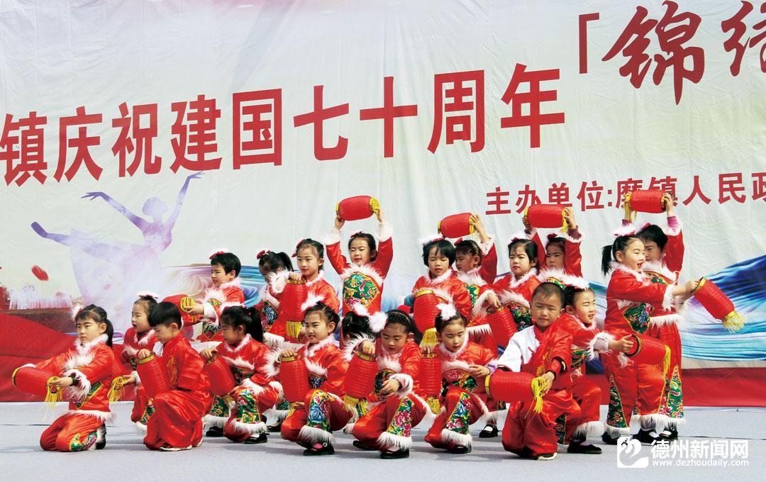 糜镇庆祝新中国成立70周年文化艺术节圆满闭幕