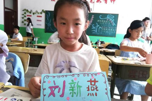 http://www.zgcg360.com/xiangjiaosuliao/385801.html
