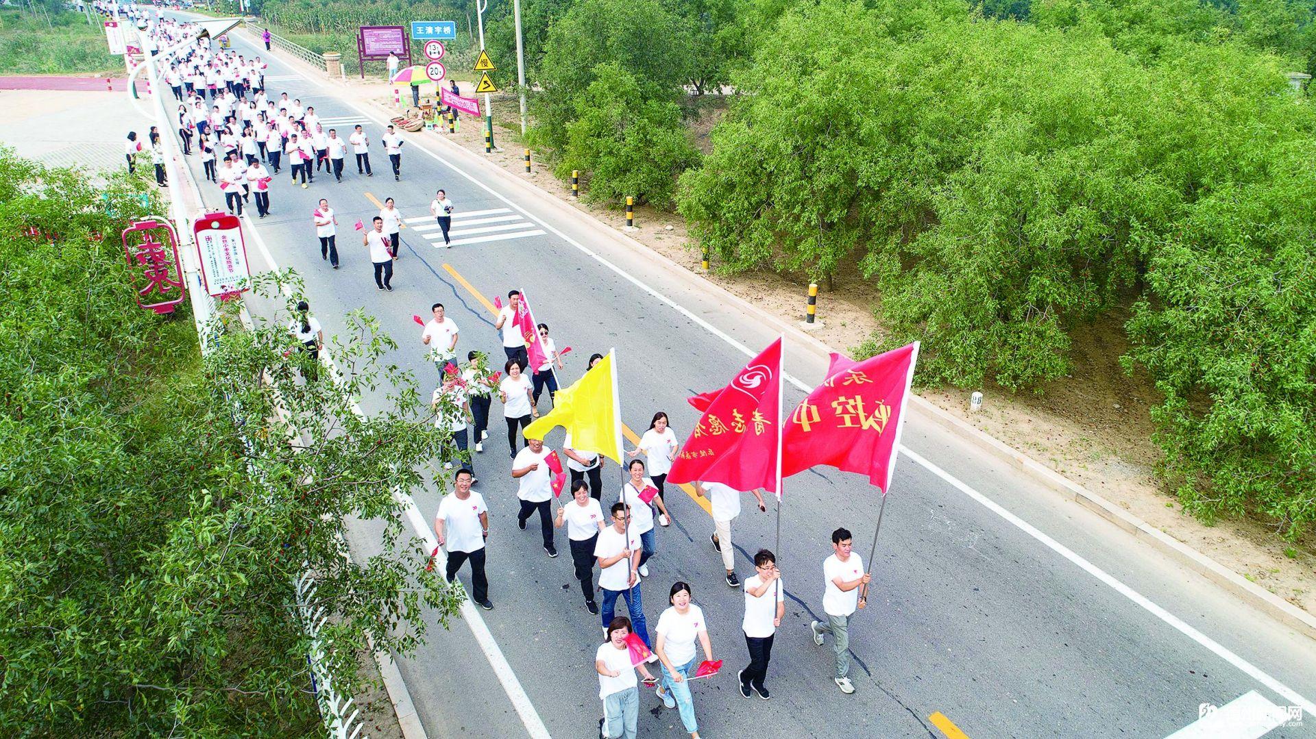 乐陵——千人健步行喜迎新中国70生日