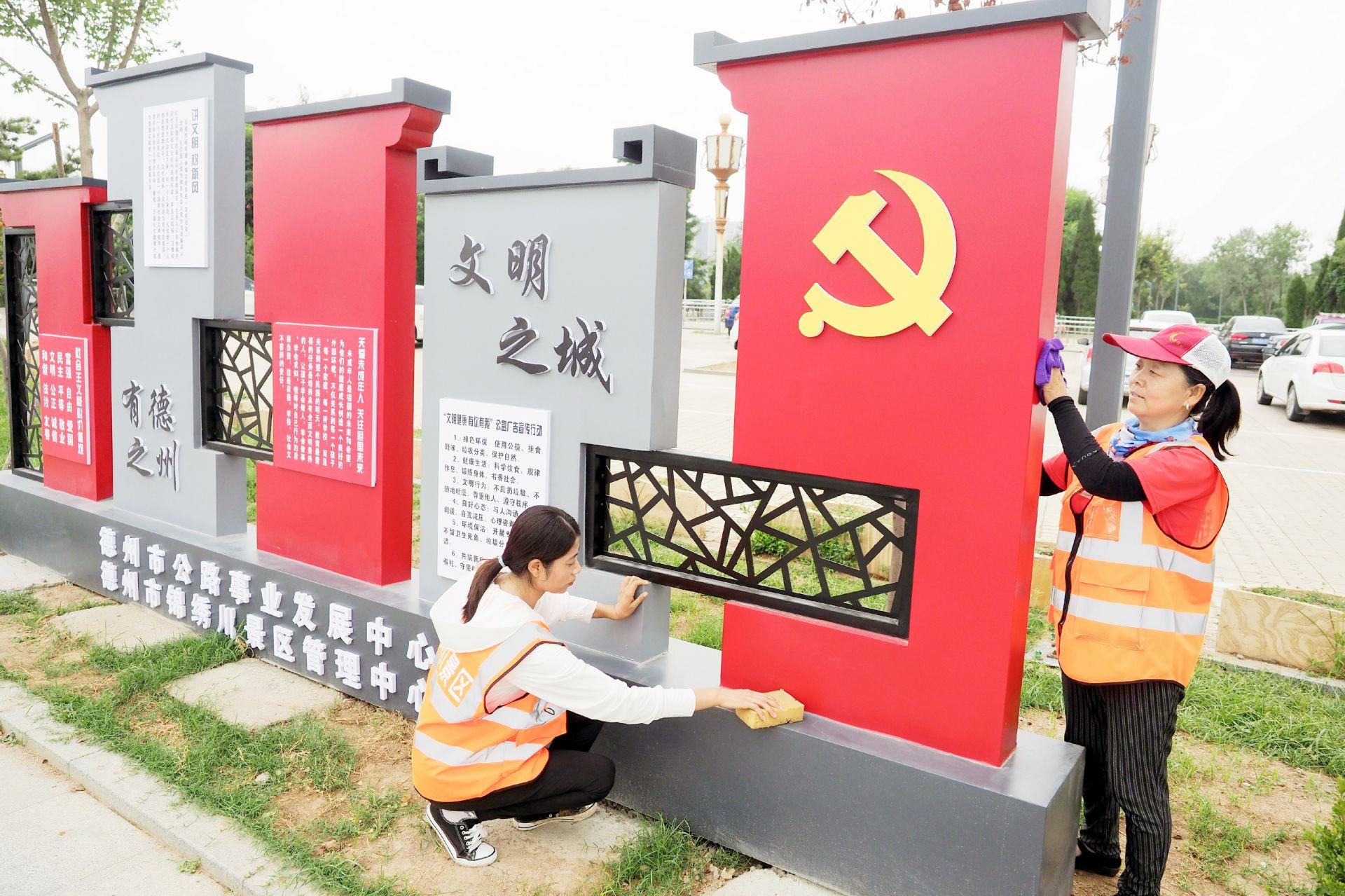 锦绣川景区——宣传融于景 文明入人心