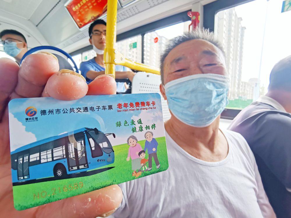 陵城与主城区实现公交一卡通 设立3个办卡点