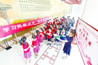 弘扬传统文化传承红色基因