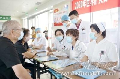 市人民医院——举办肝炎日义诊