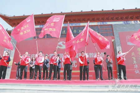 """宁乐庆商携手绘制""""党史红色地图"""""""
