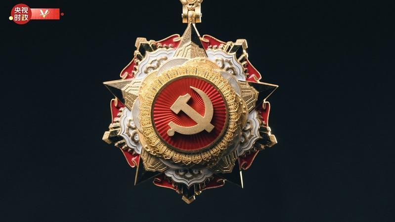時政微紀錄丨鑄就——致敬中國共產黨人