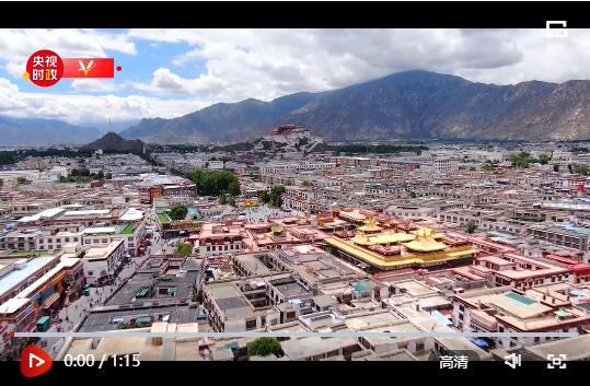 習近平西藏行丨八廓街——千年古城的生機與傳承