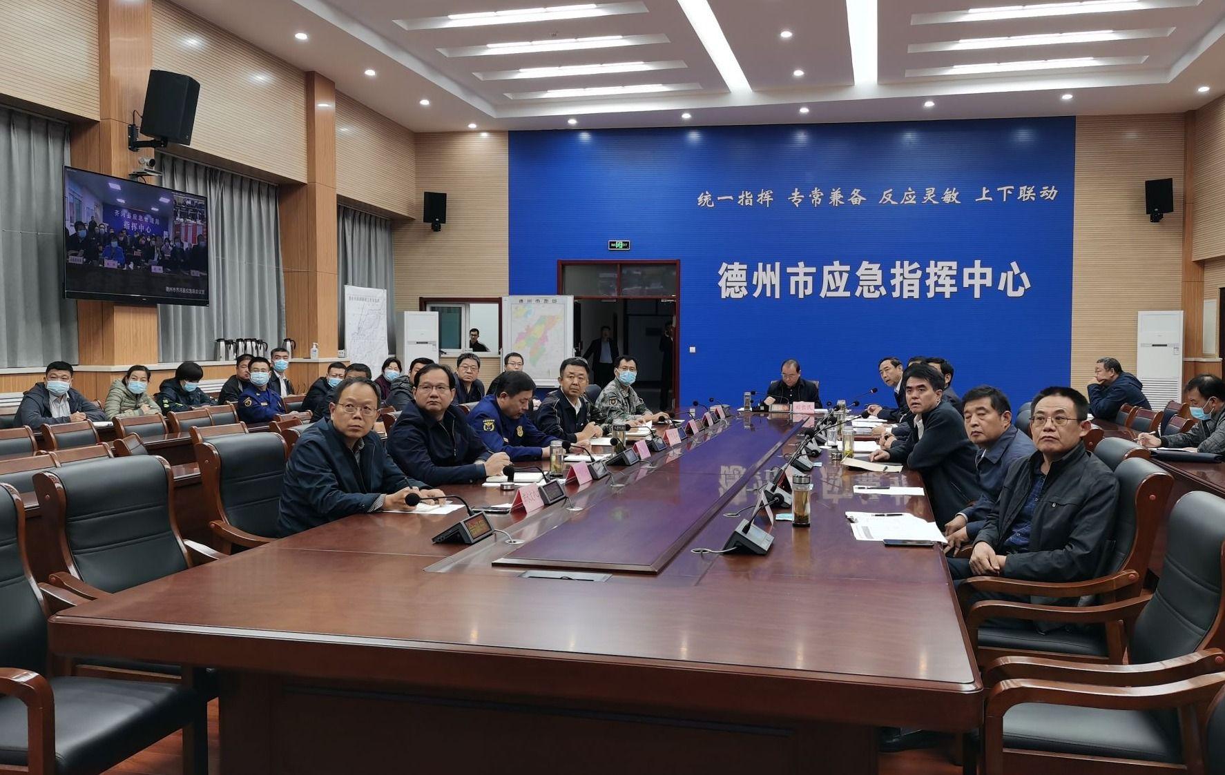 德州召开防汛工作视频会议 刘长民出席