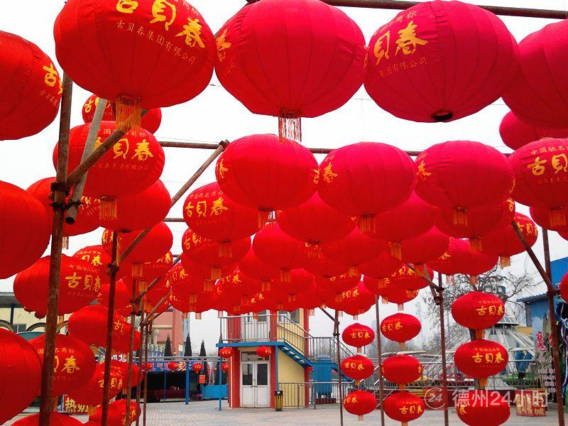 今日小年 | 春节倒计时,准备过年!