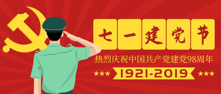 校园快闪 | 庆云一中系列诗朗诵献礼新中国成立70周年