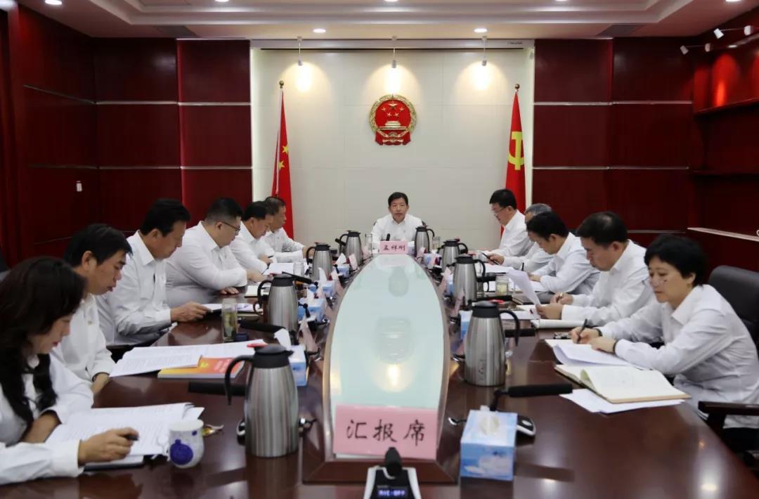 市法院召开党组(扩大)会议  传达学习党的十九届四中全会精神