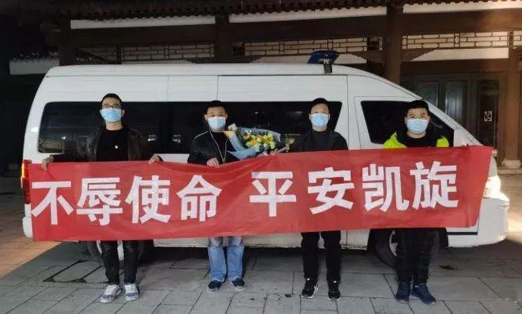 千赢国际qy88vip医生于敬东凯旋归来,顺利完成新冠肺炎患者救治任务