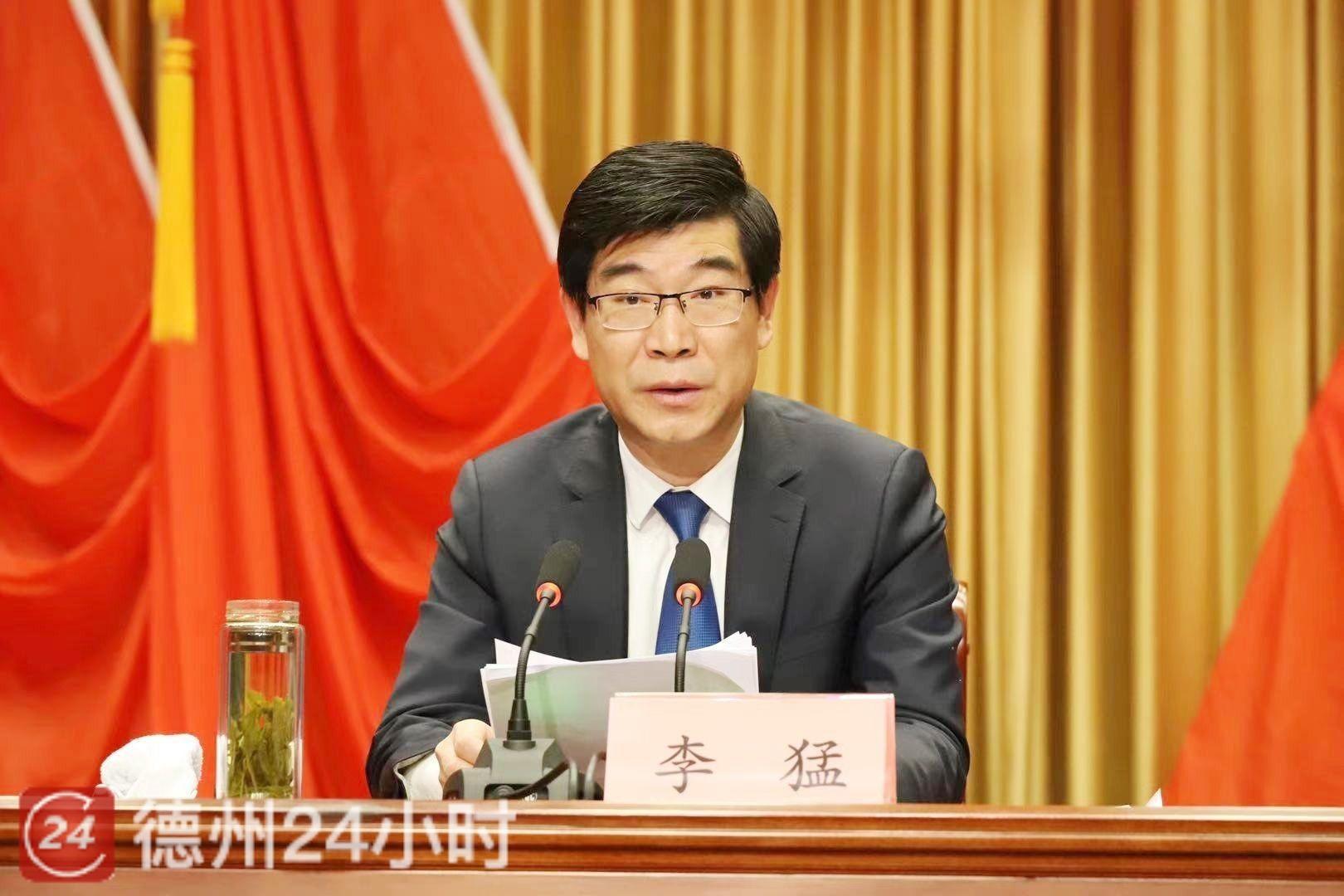 中国共产党德州市第十五届委员会第九次全体会议公报