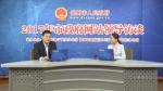 武城县委副书记、县长朱恩鹤谈以新思想武装头脑指导实践 全力以赴打造协同发展先行区