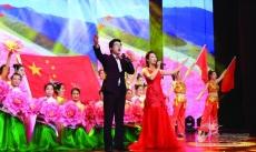 陵城区2018迎春联欢晚会在区文化艺术中心上演