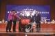夏津县妇女第九次代表大会胜利召开