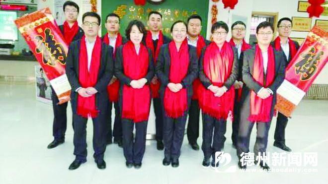 邮储银行武城县滕庄支行关心员工、重视管理