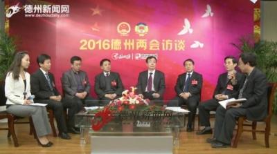 """聚焦2016快三UU直播—UU快三""""两会""""——代表委员访谈第四期"""