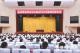 夏津县委理论学习中心组(扩大)辅导报告会举行