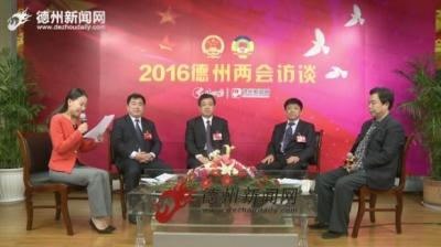 """聚焦2016快三UU直播—UU快三""""两会""""——代表委员访谈第三期"""