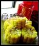 健康甜点:牛油蜜糖玉米