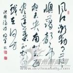 清劲飞扬 自由畅达——杨军书法作品欣赏