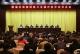 陵城区召开迎接国家卫生城市复审动员会议