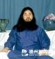 """日本""""奥姆真理教""""13名骨干近日可能被执行死刑"""
