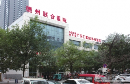 """北京专家定期来德州联合医院坐诊 患者""""足不出户""""即可享受国家级诊疗"""