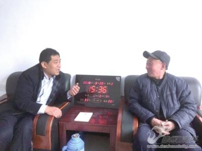 齐河县对全镇村支部书记开展廉政谈话
