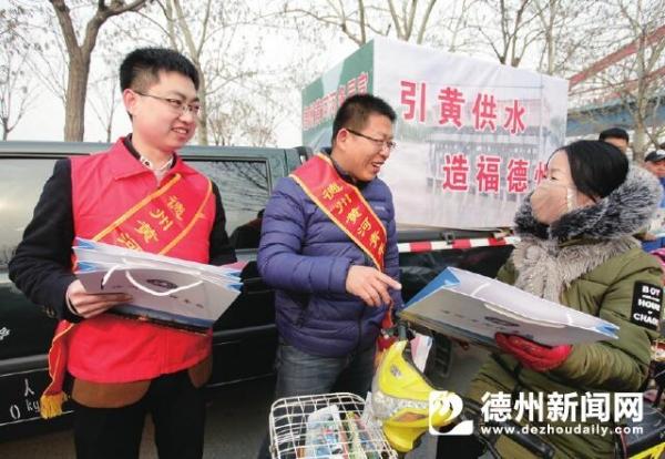 """第26届""""世界水日""""  志愿者参加借自然之力护绿水青山活动"""