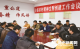 夏津县农村精神文明创建工作会议召开