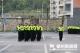 交通安全在整治 平安出行在贵州系列报道之四十三