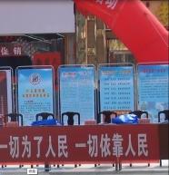 """石阡县三高举办""""国家安全教育日暨反邪防邪""""主题班会"""