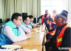 陵城区人民医院志愿者为环卫工人义诊