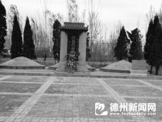 王凤楼镇举行清明节烈士公祭大会